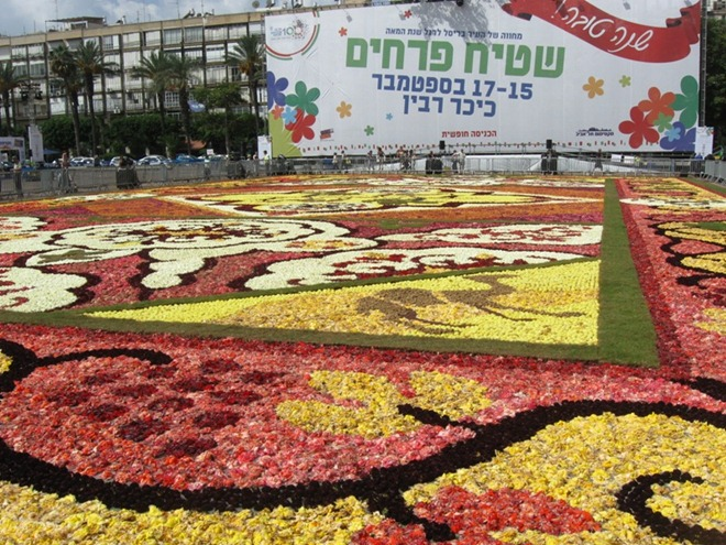 FlowerCarpetinTelAviv08