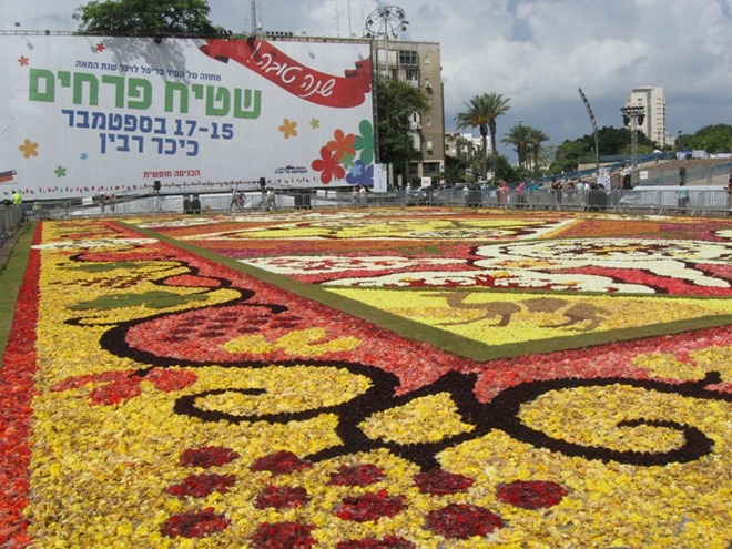 FlowerCarpetinTelAviv_02