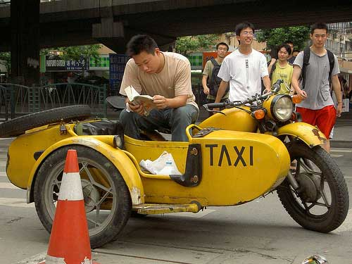 Taxi Shangai China