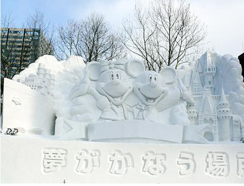Sapporo Snow Festival 03