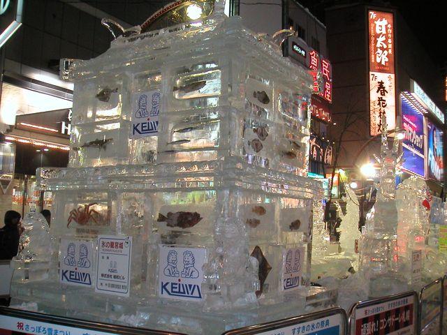 Sapporo Snow Festival 19