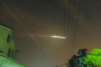 ufo-hangzhou
