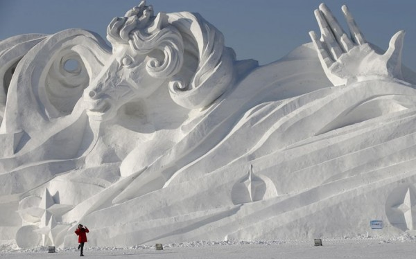 Harbin International Ice and Snow Festival